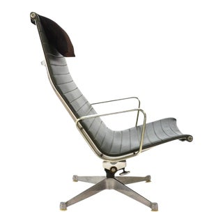 Eames Herman Miller Aluminum Group Lounge