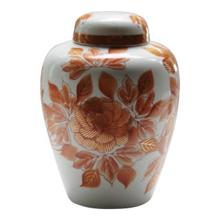 Vintage Japanese Orange Floral Ginger Jar