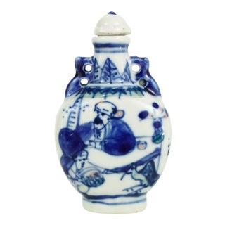 Antique Apothecary Perfume Bottle