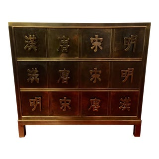 Mastercraft Chinese Symbols Brass Chest of Drawers