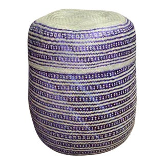 Hand-Woven Tenate Oaxacan Basket in Purple