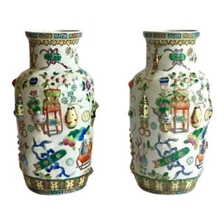 Asian Modern Chinoiserie Vases Matching Set - A PAIR