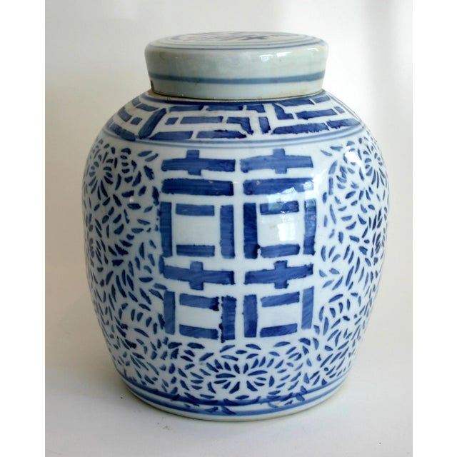 Chinese Blue And White Ceramic Ginger Jar - Image 2 of 3