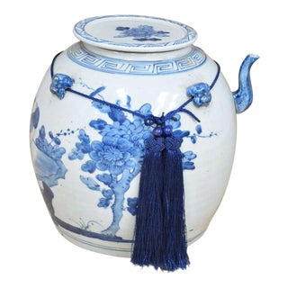 Sarreid LTD Blue & White Ceramic Pot