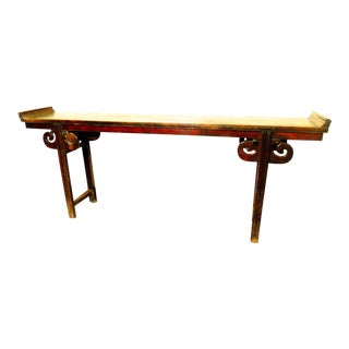 Antique Chinese Ming Altar Table, 1800-1849