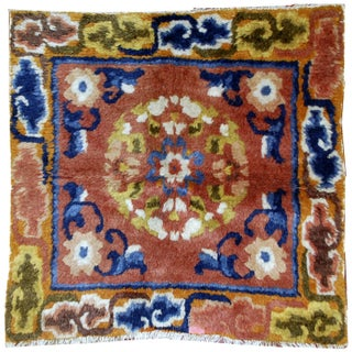 1880s Hand Made Antique Collectible Chinese Ningsha Rug - 1′1″ × 1′10″