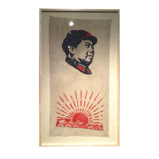 Embroidered Mao Banner