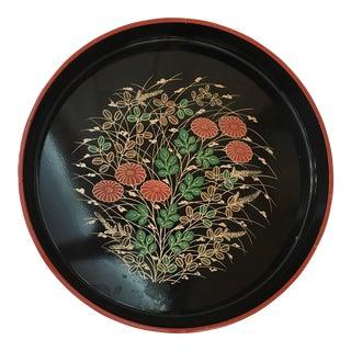 Mid-Century Modern Black Floral Tray