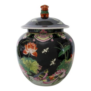 Chinese Black Ginger Jar