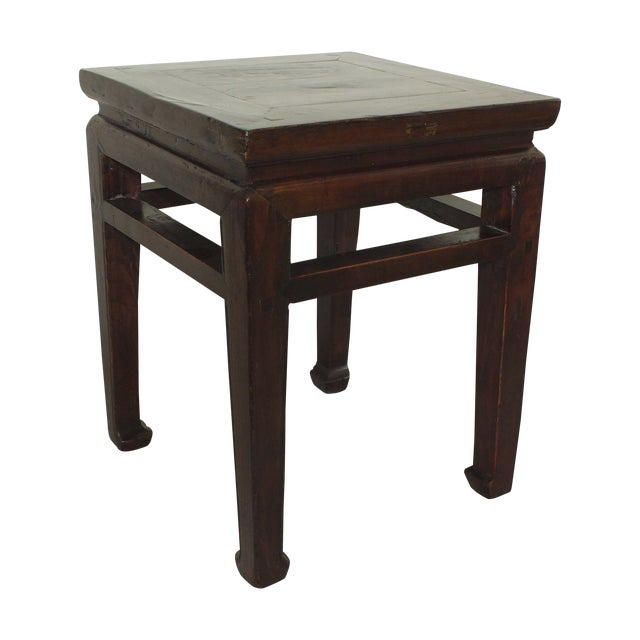 Chinese Ming Style Zitan Wood Table - Image 1 of 11