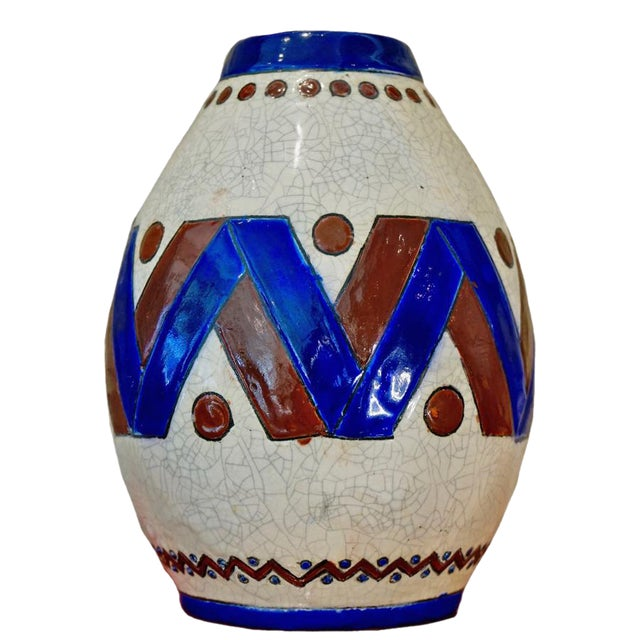 Jacques Adnet Vase D.1017 - Image 1 of 7