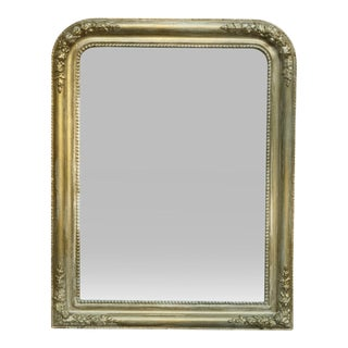 French Louis Philippe Style Wall Mirror