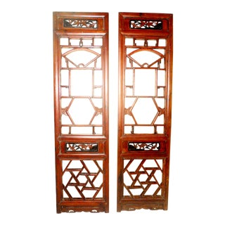 Antique Chinese Cunninghamia Wood Screen Panels, 1800-1849 - A Pair