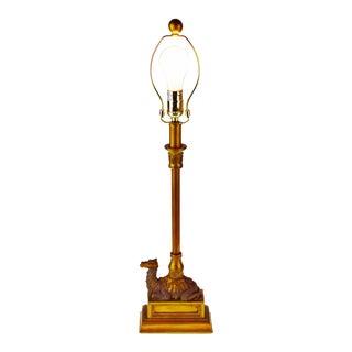 Vintage Gilt Camel Table Lamp