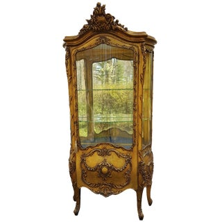 Gilded French Curio Cabinet