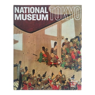 """"""" National Museum Tokyo """" Vintage 1968 Rare Collector Hardcover Art Book"""
