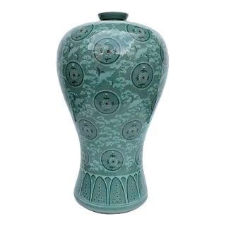 Korean Floral Celadon Vase