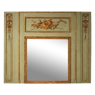 French 18th Century Trumeau Mirror