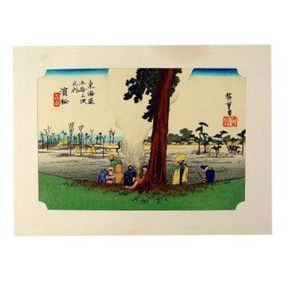 Japanese Woodblock Print by Hiroshige Ando