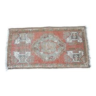 Turkish Tribal Carpet - 1′6″ × 3′