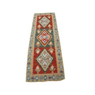 Afghani Design Vegetable Dyed Wool Kilim Rug - 1′7″ × 4′7″