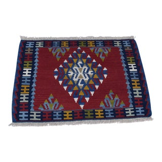 Persian Pyramid Design Kilim Rug - 1′10″ × 2′3″