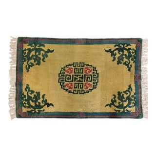 "Gold and Green Tibetan Chinese Floor Rug - 2'8"" X 4'7"""