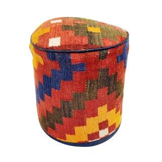Elba Vintage Wool Kilim Pouf