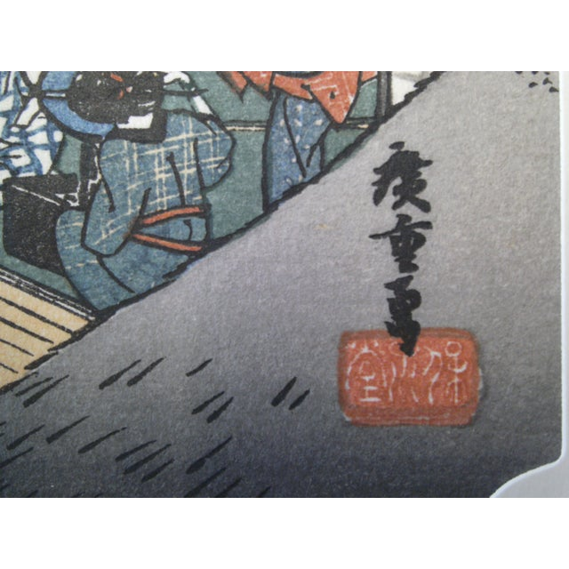 Japanese Wood Block Print by Hiroshige Ando - Image 7 of 11