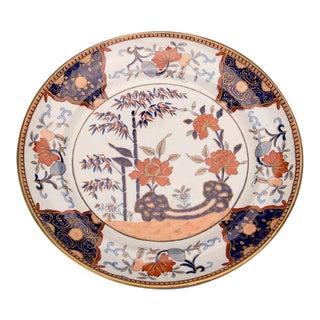 Set Four Davenport China Dinner Plates, England c. 1840