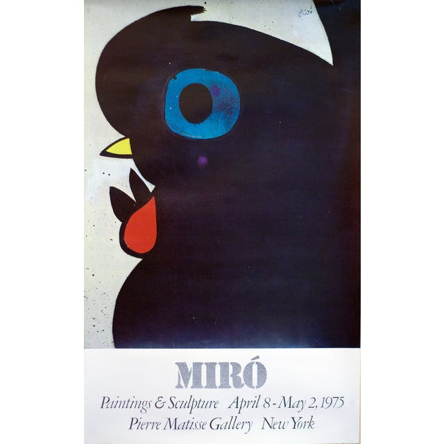 1975 Joan Miro Pierre Matisse Gallery Exhibition - Image 2 of 2
