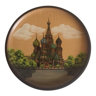 Pfaff Wooden Collectors Plate of St. Petersburg Cathedral