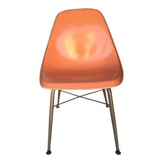 Mid-Century Fiberglass Shell Chair