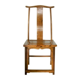 Antique Golden Elm Wood Chinese 'Yoke' Chair