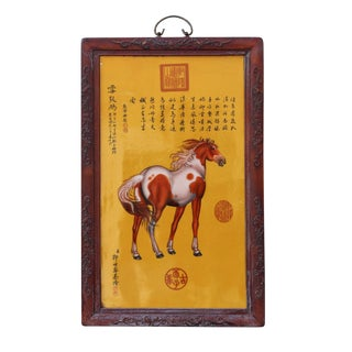 Chinese Yellow Horse Graphic Porcelain Wall Plaque Decor
