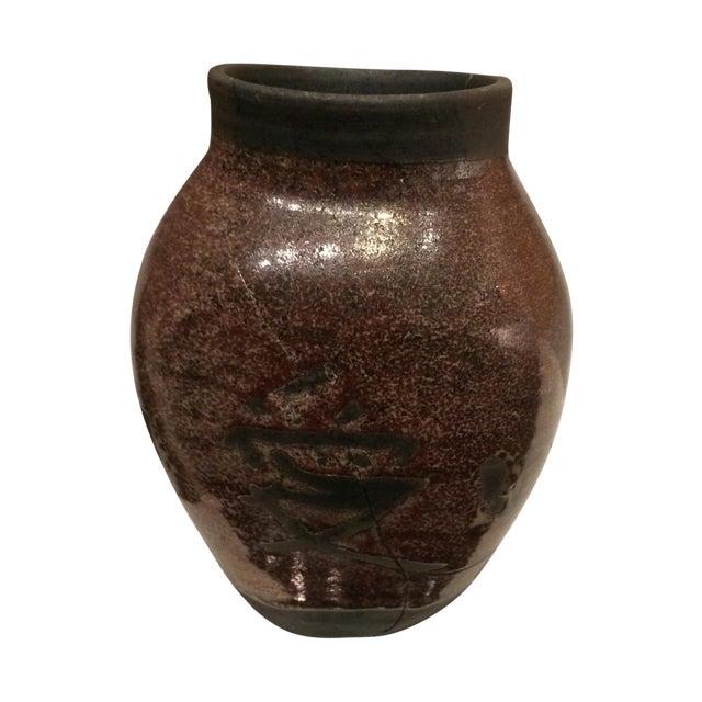 Image of Kerry Smith Studio Ceramics Burgundy Raku Vase