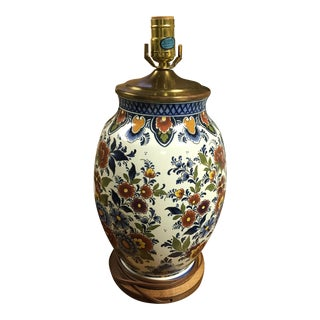 Antique Hand-Painted Porcelain Lamp