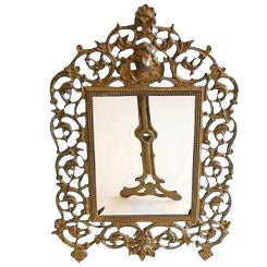 Antique Iron & Brass Picture Frame