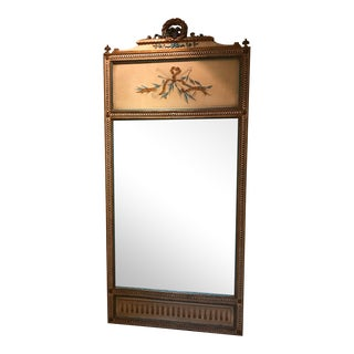 Painted Wood Frame Mirror