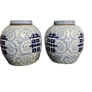 Double Happiness Blue & White Ginger Jars - A Pair