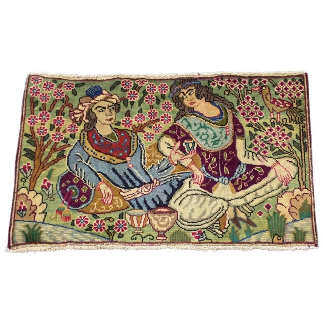 Koshmar Persian Rug - 2′1″ × 3′4″ - Image 1 of 9