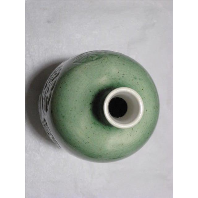 Vintage Keramikos Green Porcelain Vase - Image 6 of 9