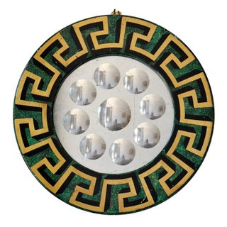 Iconic Greca Fornasetti Mirror With Greek Key