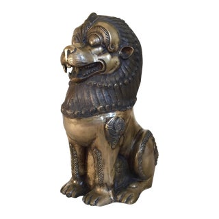 Large Indonesian Brass Lion Statue / Door Guardian, Two Feet Tall