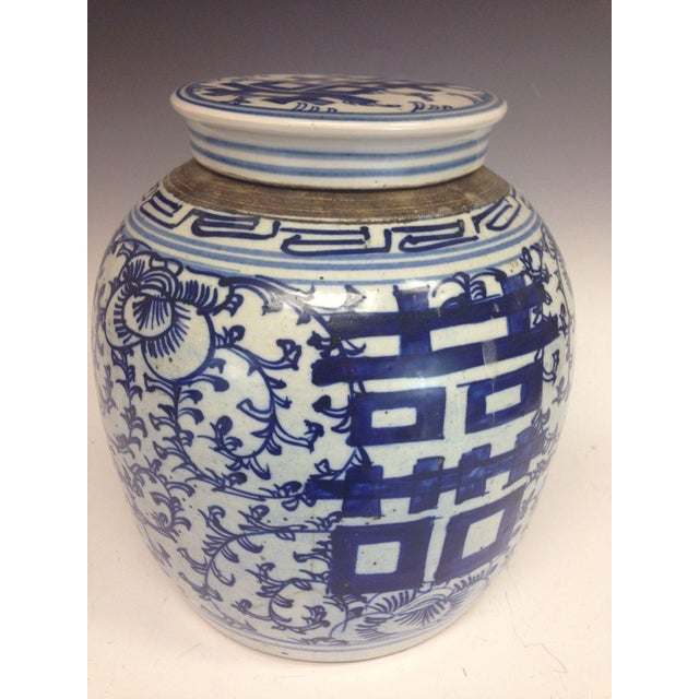 Image of Antique Chinese Happiness Ginger Jar