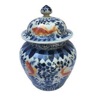 Blue & White Goldfish Pagoda Ginger Jar