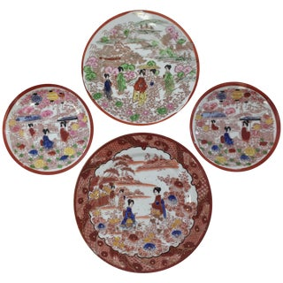 Vintage Chinoiserie Plate MIX- Set of 4