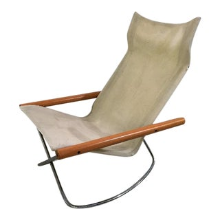 Mid-Century Modern Vintage NY Takeshi Sling Chair