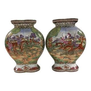 Vintage Hunt Scene Porcelain Vases - A Pair