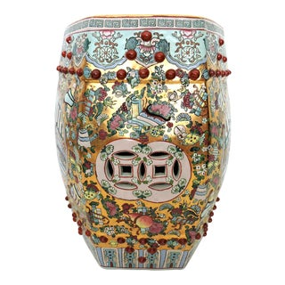 Gold & Turquoise Asian Garden Stool